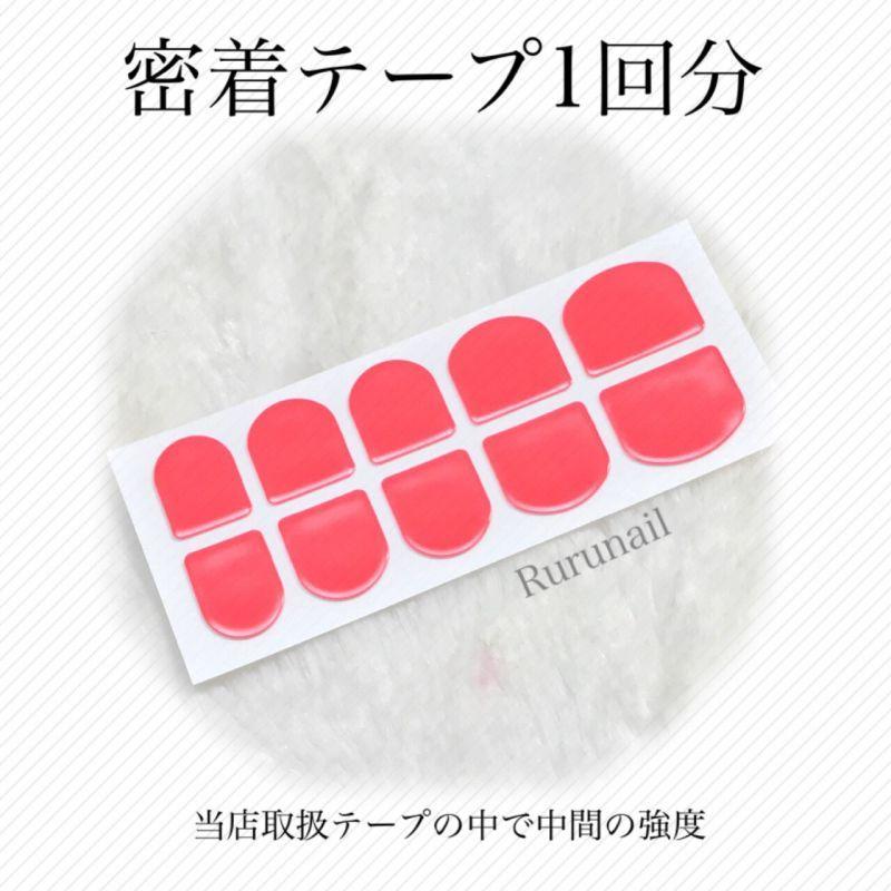 画像1: 超密着両面テープ(1回分)