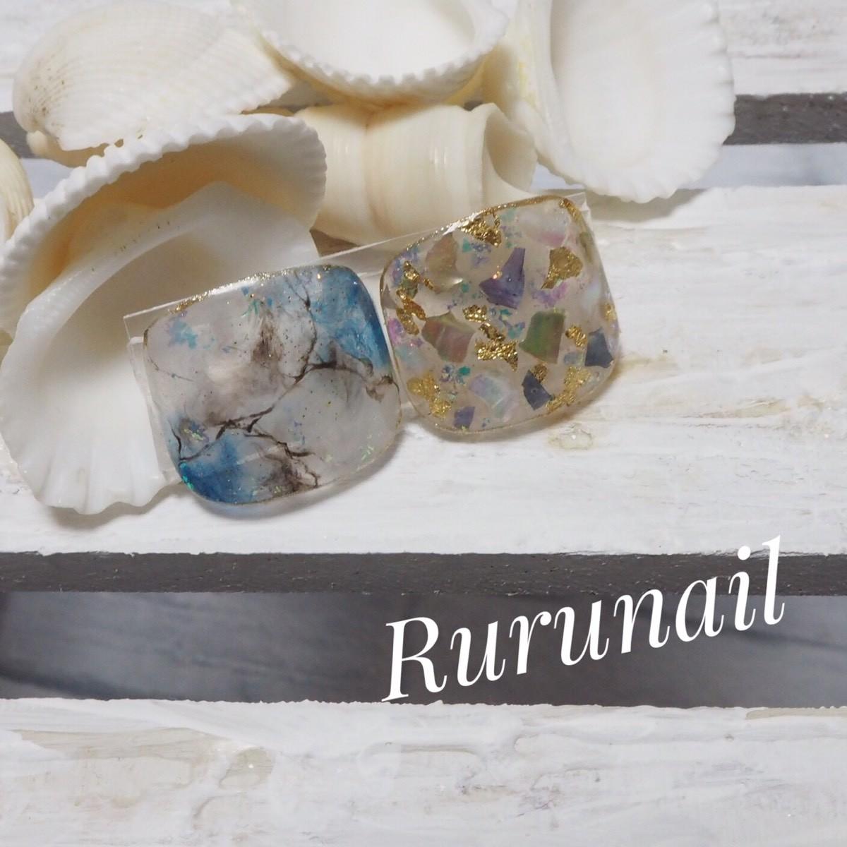画像1: 天然石とシェルの夏ぺディチップ(p045親指のみ